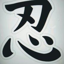 Logo Shinobie Store