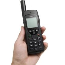 Satellite Phone Logo