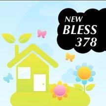 Logo ayu new bless 378