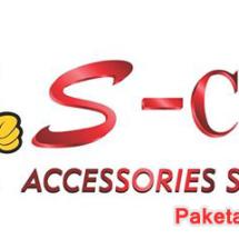 Logo AS_Cellular