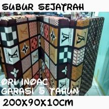 Logo Subur Sejatrah