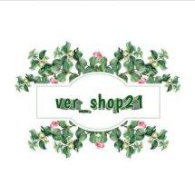 ver_shop21