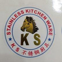 Logo kudamasbsd