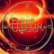 Agan jaket Logo