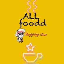 Logo ALL foodd