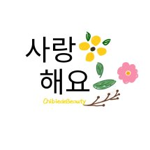 Logo ChibiedeBeauty