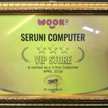 Logo serunicomp