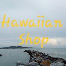 Logo HawaiianShop