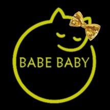 Logo Babe Baby