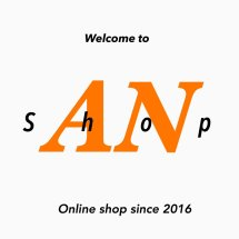 Logo AN On Shop