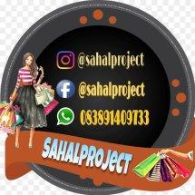 Logo sahal project