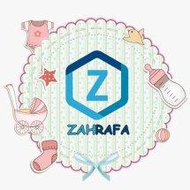 Zahrafa Baby Kids Logo