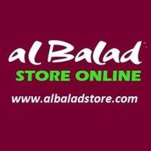 ALBALAD MOSLEM STORE Logo