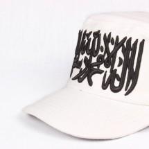 Logo Muslim Clothes Alfatih