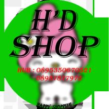 Logo HADE HD
