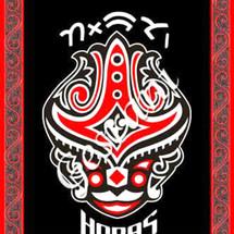 Logo Suara bambu