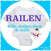 railen kids clothes shop Logo