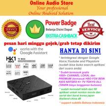 Logo Online Audio Store