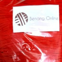 Logo benangonline
