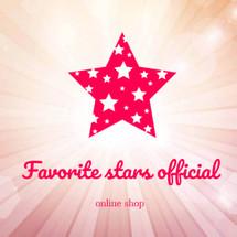 Favorite stars official Logo