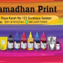 Logo Ramadhan Print