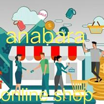 Logo anabara