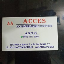Acces Mobile Phone