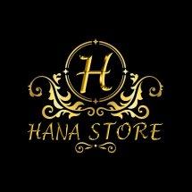 Logo hana sell