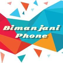 Logo Bimanjani Phones