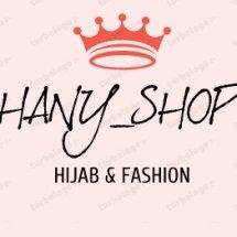 HANY COLLECTION SHOP Logo
