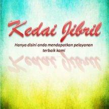 KEDAI JIBRIL Logo