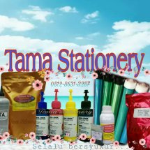 Logo Tama Stationery