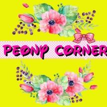 Logo peonycorner
