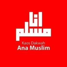 AnaMuslimStore Logo