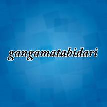 Gangamatabidari Logo