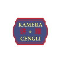 Logo KameraCengli