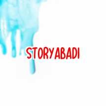 Logo storyabadi