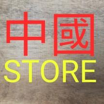 Logo tiongkok store