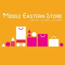 Logo Middle Eastern Stores