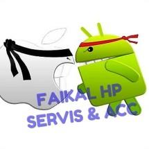 Logo FAIKAL HP