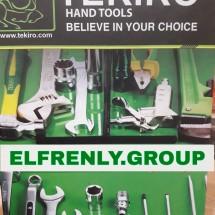 Logo ELFRENLY Group