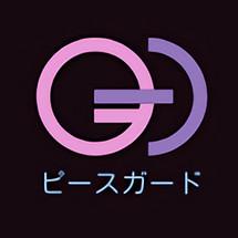 Peace Guardian Logo
