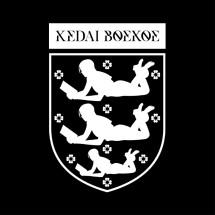 Logo Kedai Boekoe