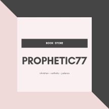 Logo prophetic77