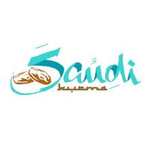 Logo Kurma Saudi