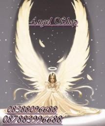 """Angel Shop"""