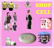 Shop Cell