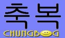 Chungbog