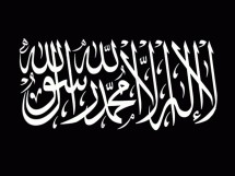 Syariah Dan Khilafah