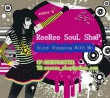 Rere SoulShop